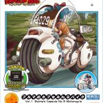Dragon Ball Vol.1 Bulma Capsule No.9 Motorcycle