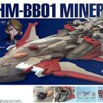 EX Model Minerva