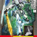 FM Gundam Bael