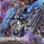 HG Gundam Astaroth Rinascimento