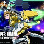 HGBF Super Fumina