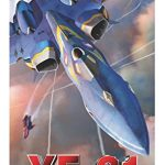 Macross Plus YF-21