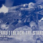 P-Bandai HG Origin Zaku-1 Black Tri-Stars