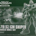 P-Bandai HGUC - GM Sniper RGM-79 G