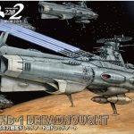Star Blazers - Dreadnought