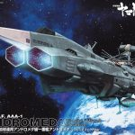 Yamato 2202 Andromada
