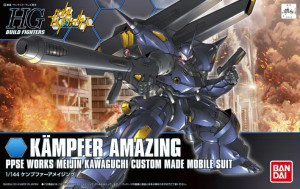 hg kampfer amazing