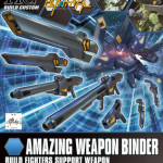 HGBC Amazing Weapon Binder