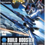 HGBC Build Booster