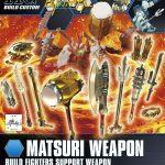 HGBC matsuri weapon