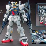 HGBF Build Gundam MK-II