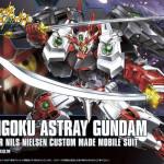 HGBF Sengoku Astray Gundam