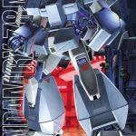 MG Gundam RX-78 NT-1