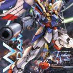 MG W Wing Gundam EW Ver