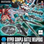 hyper gunpla battle weapons