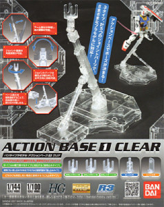 Action base clear