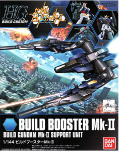 HGBC Build Booster MK-II