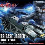 HGUC Tye89 Base Jabber