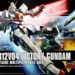HGUC Victory Gundam