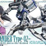 Code Geass - Alexander Type-02 Ayano Custom