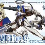 Code Geass - Alexander Type-02 Leila Custom