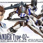 Code Geass - Alexander Type-02 Ryo Custom