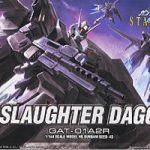 HG 105 Dagger Kai + Aile Striker