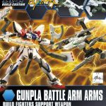 HGBC Build Custom Gunpla Battle Arm Arms