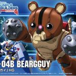 HGGB - BeargGuy