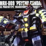 HGUC Psycho Gundam