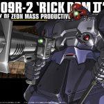 HGUC Rick Dom II