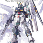 MG Nu Gundam KA b