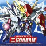 BB Gundam RX-105