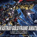 HG Gundam Astray Gold Frame Amatsu Mina