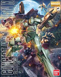 MG - Gundam Turn X