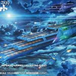 Space Battleship Yamato Gaiperon Multilayered Space Ship Shuderg