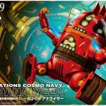 Star Blazers - Analyzer