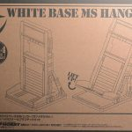 White Base MS Hangar