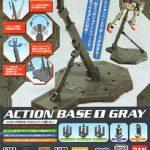 acyion base 1 gray