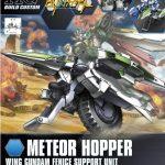 hgbc-meteor-hopper