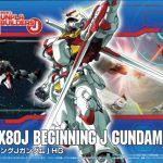 Beginning J Gundam