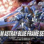 HG – Gundam Astray Blue Frame Sec. L
