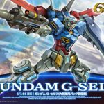 HG Gundam G-Self Atmospheric Pack box