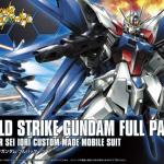 HGBF Build strike FP