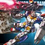 HGUC Gundam 7th