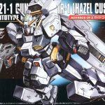 HGUC - Gundam TR-1 Hazel Custom