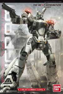 Patlabor AV-98 Ingram  box
