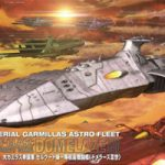 Space Yamato First Class Astro Dreadmpight Zelguud Class Domellers-III