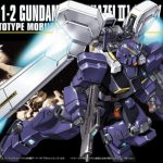HGUC Gundam Hazel TR-1 Hazel-II