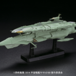 Yamato 2199 1_1000 Middlesize Carrier Naska